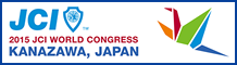 JCI WORLD CONGRESS金沢大会